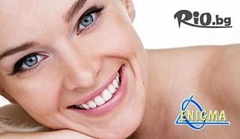 Терапия против стареене на кожата! Плазмолифтинг на зона по избор, от Центрове Енигма