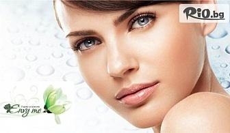 Терапия за свежо лице - почистване, пилинг, хидратация с кислороден душ и ампула според типа кожа, от Студио Envy me