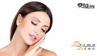 Терапия Ulthera HIFU за лице - високо интензивен фокусиран ултразвук за стягане на пори и просветляване на тена, от Естетичен център Дерма Лайн