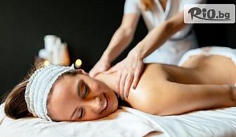Тибетски масаж на цяло тяло със сусамово масло /70 минути/, от Масажно студио Зои