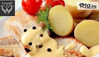 Тилапия със сладък картоф и слата витамина, от Ресторант за здравословни храни-Arnold Food