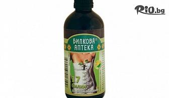 Тинктура 17 билки/100 мл/ - хранителна добавка за отслабване и детоксинация, от Hipo.bg
