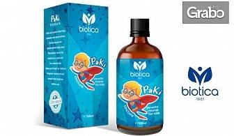 Тинктура PaKi срещу гъбички, бактерии и паразити при деца