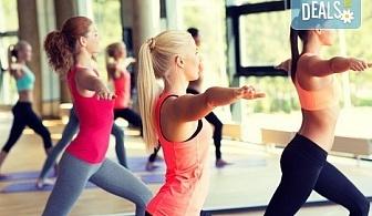 Тонизирайте тялото си! 4 тренировки по комбинирана гимнастика в Студио за аеробика и танци Фейм!