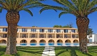 Топ Цена за лятна почивка 2017 на о. Корфу: 5 или 7 нощувки на база All Inclusive в хотел Messonghi Beach Resort 3* за цени от 796 лв ЗА ДВАМА