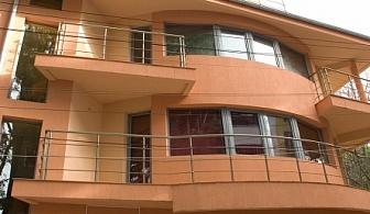 ТОП ЦЕНА С НАМАЛЕНИЕ ОТ 50% - хотел Милениум в София - почивка или бизнес пътуване! цени от 35лв. за двама!