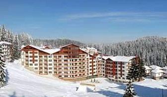 ТОП оферта Коледа в Пампорово, Пълно изхранване за двама в Апарт-хотел Форест Нук