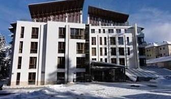 ТОП оферта за Нова година в Боровец, 5 нощувки със СПА Празнична вечеря и ранни записвания от Радинас Уей