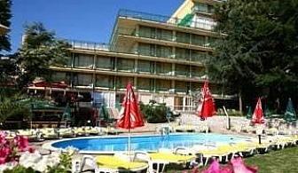 Топ почивка с изгодни цени лято 2018, със закуска и вечеря от 01.09 в Хотел Градина, Зл. пясъци