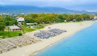 Топ сезон на брега на морето в Олимпийската Ривиера! Нощувка със закуска и вечеря + басейн в хотел Sun Beach Platamon, Пиера, Гърция!