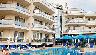 ТОП СЕЗОН в Черноморец! Нощувка за до 6 човека в апартамент + басейн от хотел Адена
