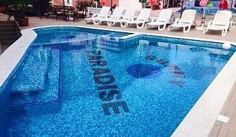 ТОП СЕЗОН в Китен. Нощувка с изхранване по избор + басейн на цени от 29.50 лв. в хотел Sunny Paradise***