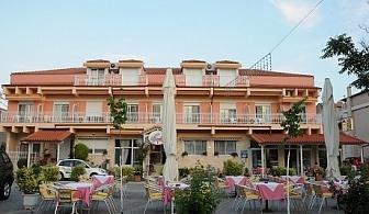 ТОП СЕЗОН не метри от плажа във Фанари, Гърция! Нощувка на човек в двойна, тройна или четворна стая в хотел Вила Теодора!