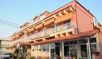 ТОП СЕЗОН на метри от плажа във Фанари, Гърция! Нощувка на човек в двойна, тройна или четворна стая в хотел Villa Theodora!