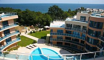 ТОП сезон в Обзор на 2 мин. от плажа. Нощувка + закуска + шезлонг и чадър на плажа от Комплекс Аквамарин