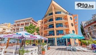 ТОП сезон на първа линия на плажа в Несебър! 2, 3 или 5 нощувки със закуски, от Хотел Евридика 3*