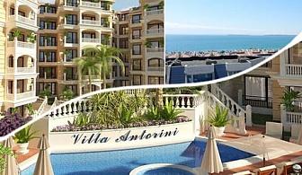 ТОП СЕЗОН в Свети Влас на 50м. от плажа! Нощувка за до четирима + басейн във Вила Анторини