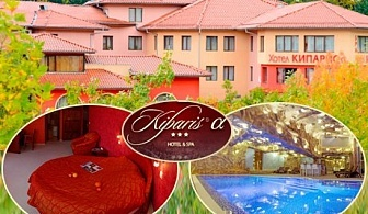 Топъл басейн и СПА + 2 или 3 нощувки със закуски и вечери от хотел Кипарис Алфа**** Смолян!