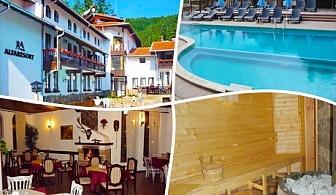 Топъл минерален басейн + 1 или 2 нощувки, закуски и вечери + релакс пакет в хотел Алфаризорт Чифлика край Троян