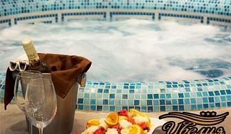Топло джакузи и SPA зона + нощувка, закуска и вечеря* в СПА хотел Ивелия, край Огняново