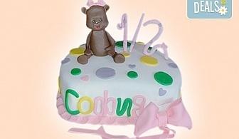 Торта за бебе! Детска фигурална торта 1/2 за бебоци на шест месеца от Сладкарница Джорджо Джани!