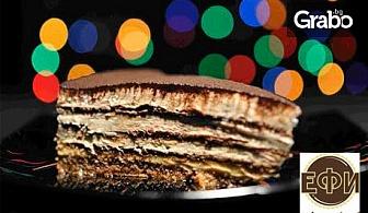 Торта Маскарпоне с ром - 8 или 14 парчета