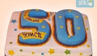 Торта за мъже с индивидуален дизайн и размери по избор от Сладкарница Джорджо Джани