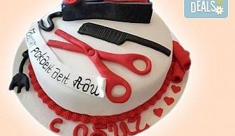 Торта за професионалисти! Вкусна торта за фризьори, IT специалисти, съдии, футболисти, режисьори, музиканти и други професии от Сладкарница Джорджо Джани!