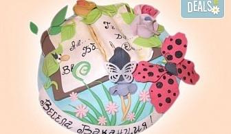 Торта за ученици, абитуриенти, абсолвенти, докторанти, учени с красив дизайн от Сладкарница Джорджо Джани!