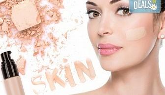 Тотален хит в Европа! BB Glow терапия за моментална сияйна кожа и равномерен тен от естетик в The Castle of beauty