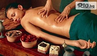 Традиционен балийски масаж със сандалово дърво и магнолия на цяло тяло, длани, ходила, лице /60 минути/, от Студио Giro