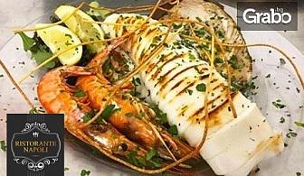 Традиционна неаполитанска кухня! Ястие с месо или паста по избор