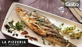 Традиционно италианско ястие по избор от готвач Салваторе Галеота