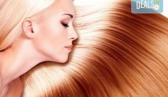 Трайно изправяне с кератин по технологията и с продуктите на Christian of Roma за всякакъв тип коса в салон Flowers!