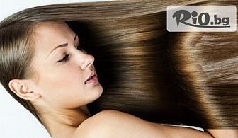 Трайно изправяне на коса с кератинова терапия Alphaparf Lisse Design Keratin с ефект от поне 3 месеца само за 39.90лв, от Салон Life Style