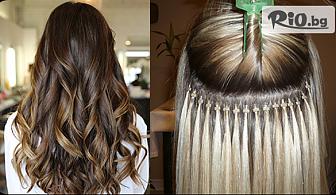 Трайно удължаване и сгъстяване на коса с треса с капси, от Салон за красота Омая