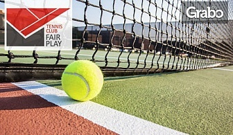 Тренировка по тенис на корт с треньор в група