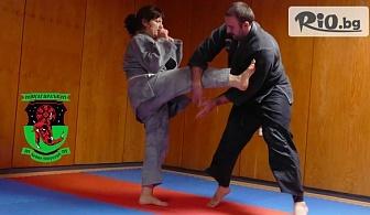 3 тренировки по българско бойно изкуство директно от създателя му, от Световна федерация Булгарлък