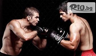 2 тренировки по бокс или Месечна карта с неограничен брой посещения, от Боен клуб Левски-София