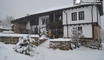 Трети Март в Габровския балкан. 2 нощувки със закуски и вечери за двама в Балканджийската къща за 144 лв.