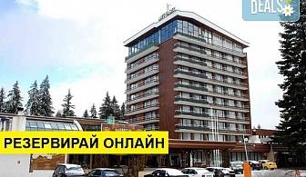 Трети март в гранд хотел Мургавец 4*, Пампорово! 2 нощувки със закуски, празнична вечеря с оркестър, ползване на СПА