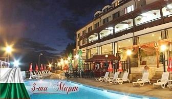 Трети Март и СПА с гореща минерална вода! Тридневен празничен пакет в хотел Аспа Вила, с.Баня, до Банско.