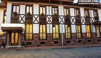 Трети март в Тетевен, хотел Тетевен. 2 нощувки със закуска и 2 вечери за двама + сауна за 115 лева.