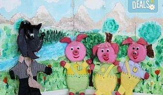 Три часа детски рожден ден за деца от 2 до 6 год. с включен куклен театър, безалкохолни напитки и зала за родителите от детски център Приказен свят