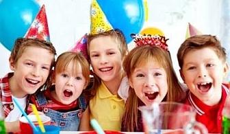 ТРИ часа Детско парти за 10 деца + 10 менюта в бистро Папи, ж.к. Дружба 1