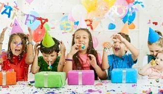 ТРИ часа Детско парти за до 10 деца + 10 менюта в детски център Киколино в Боянско ханче