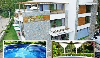 Три минерални басейна + нощувка, закуска, вечеря и СПА в Хотел Бохема, Огняново