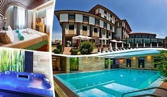 ТРИ нощувки на човек със закуски + антистрес терапия всеки ден от Спа хотел Езерец, Благоевград