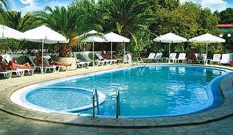 ТРИ НОЩУВКИ, закуски и вечери в слънчева Гърция за Септемврийски празници в Simeon  Hotel, Халкидики - 21.09 - 24.09.2017