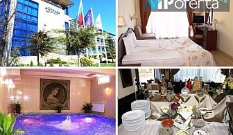 Три, пет и седем нощувки на база All Inclusive Light + Релакс център в СПА хотел Астрея***